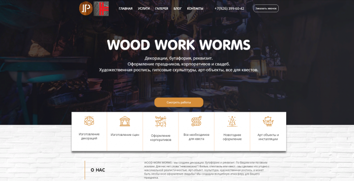 Wood Work Worms
