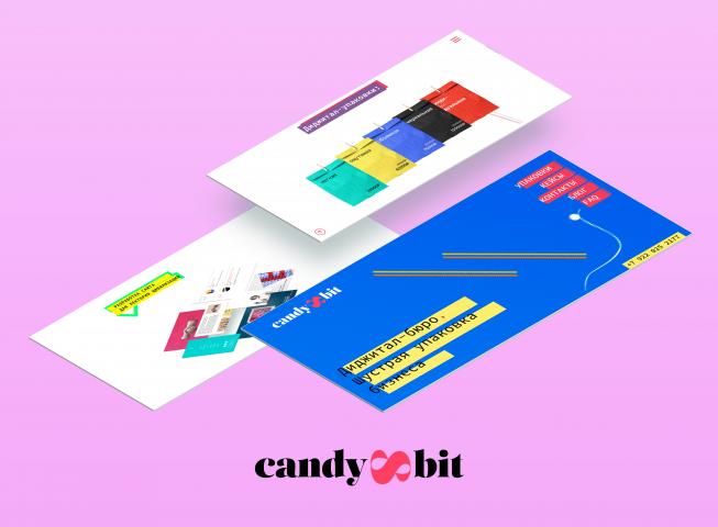 Сайт digital-агентства Candy8Bit