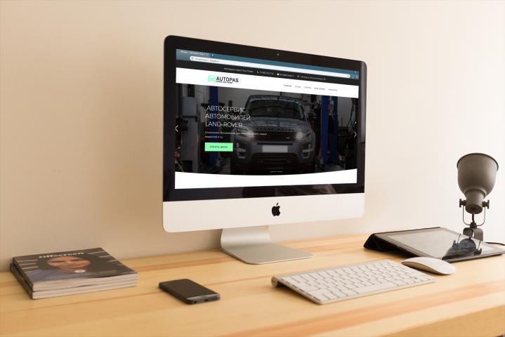 Сайт для автосервиса Лэнд Ровер