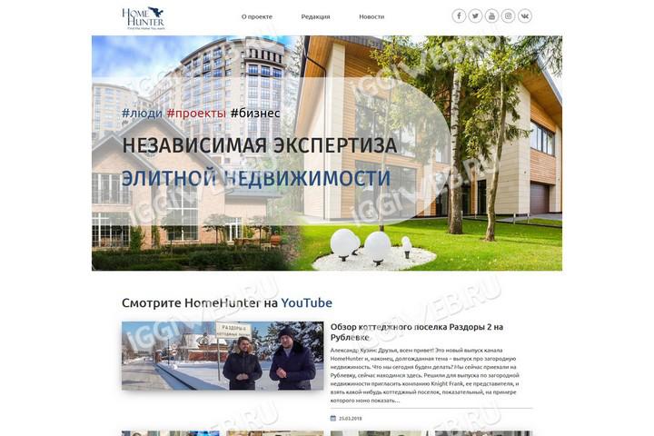 Блог о элитной недвижимости