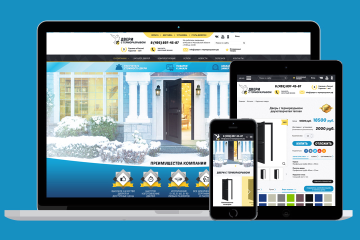Адаптивный дизайн интернет-магазина по продаже дверей