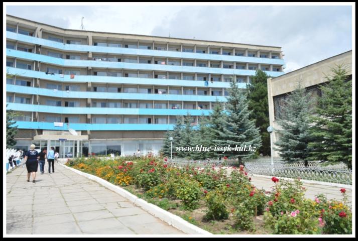 """О санатории """"Голубой Иссык-Куль"""""""