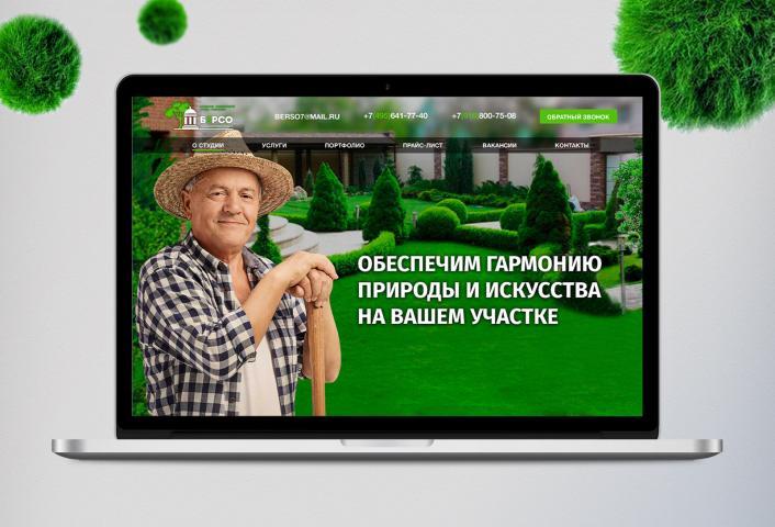 Экскаватор Волоколамск