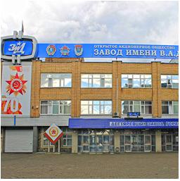 Интеграция верстки для завода имени В.А. Дегтярева