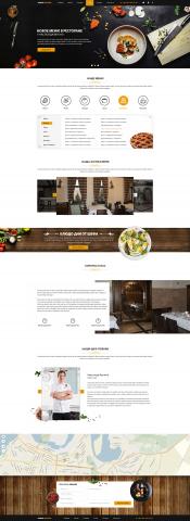 """Дизайн сайта для ресторана """"Замок Мастера"""""""