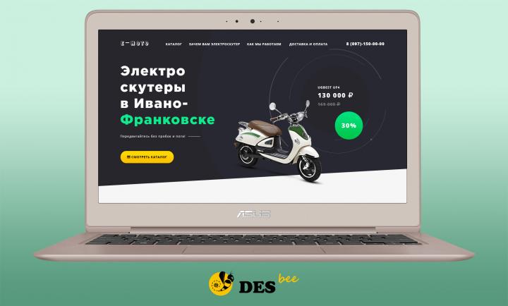 e-moto shop