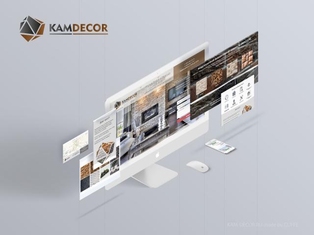 Сайт для KAMDECOR