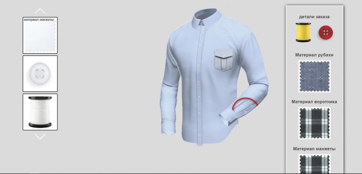 Конструктор рубашек