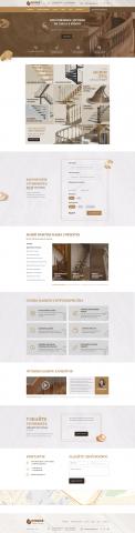 Сайт-каталог производителя лестниц - Опора