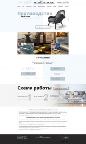 Сайт-каталог производителя мебели на заказ