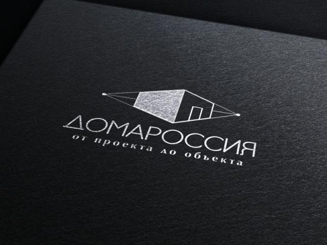 "Логотип для архитектурного бюро ""ДомаРоссия"""