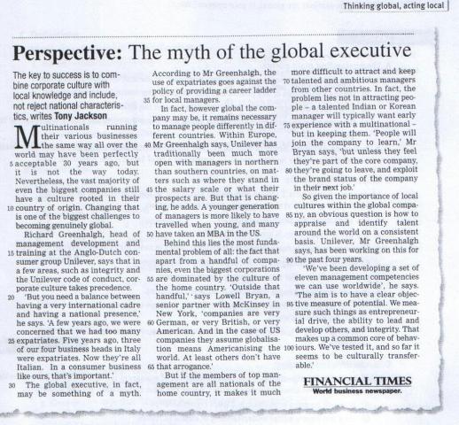 Взгляд в будущее: миф о международных специалистах