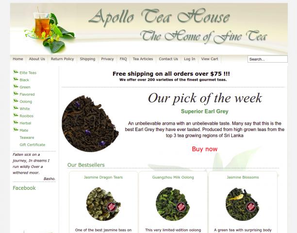 Чайный магазин ApolloTea