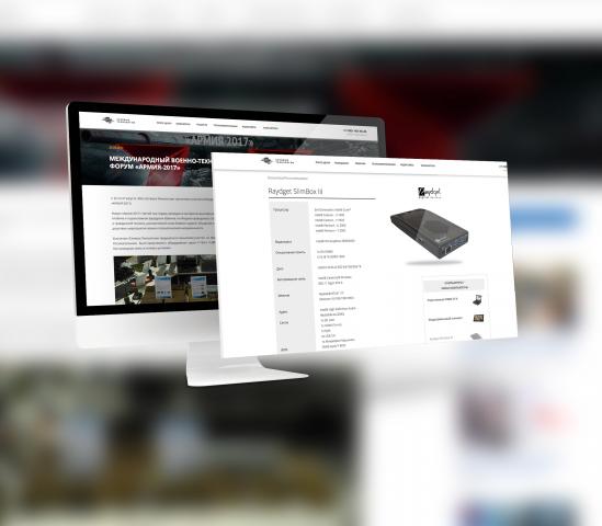 Сайт ЗАО Сетевые технологии