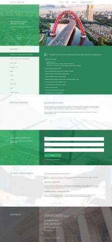 Разработка сайта - problemureshim.ru