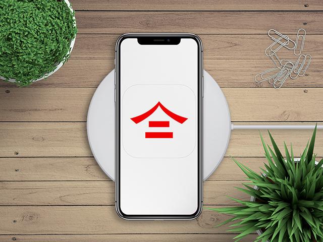 Мобильное приложение ios ТАНУКИ