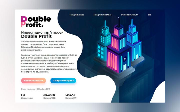 Double Profit