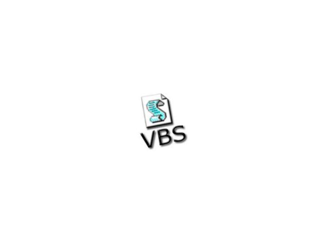 Создание скриптов на VBS