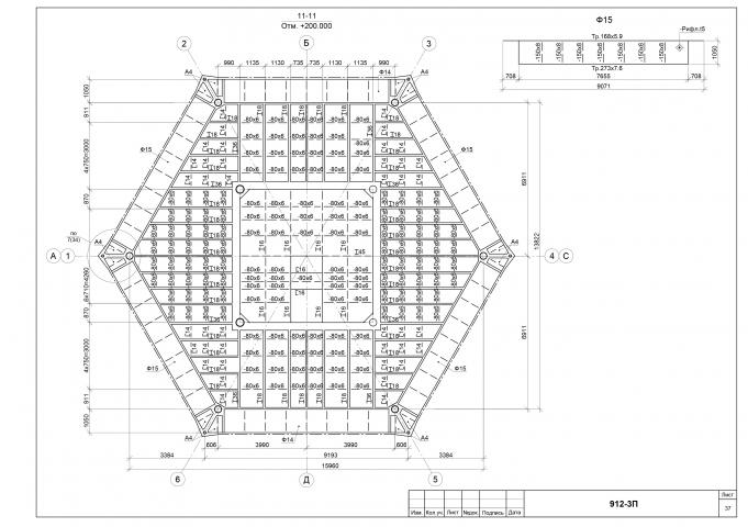 Техническое обследование объекта АМС