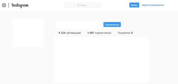 Подписчики instagram