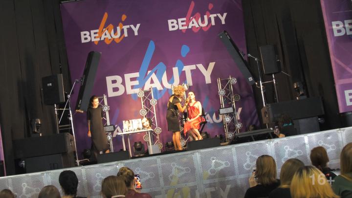 HIBEAUTY - фестиваль красоты в Москве