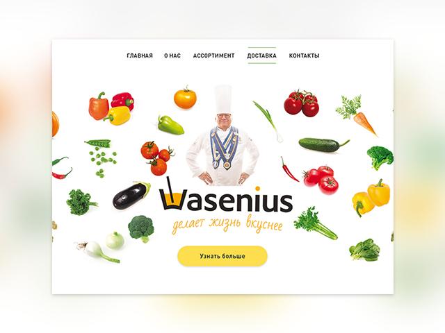 Интернет-магазин полезной пищи Wasenius
