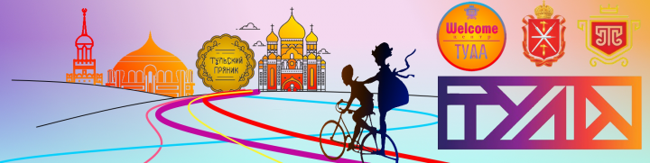 "Логотип для ""WELCOME Центра"" Тулы и области"