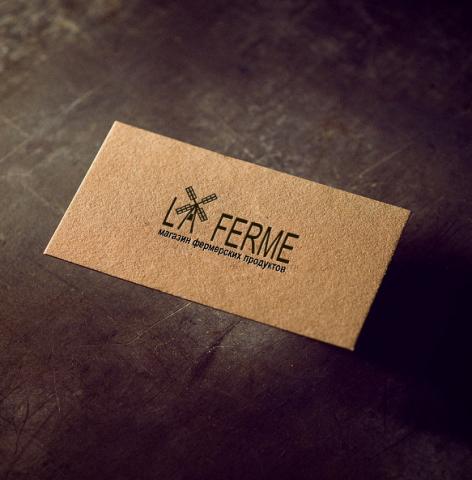 Логотип для магазина фермерских продуктов