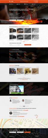 ИвКовка - студия художественной ковки
