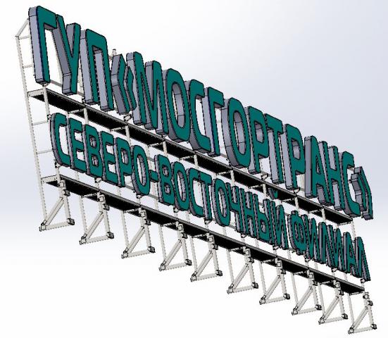 Рекламные конструкции и инсталяции