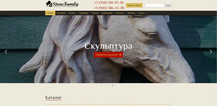 Сайт по продаже гипсовых 3D панелей