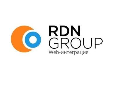 Статьи для RDN GROUP