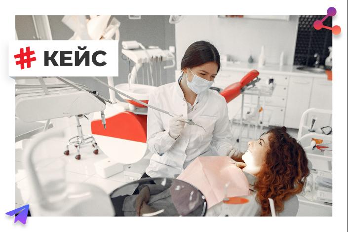 Стоматологическая клиника. SMM Instagram, ВКонтакте