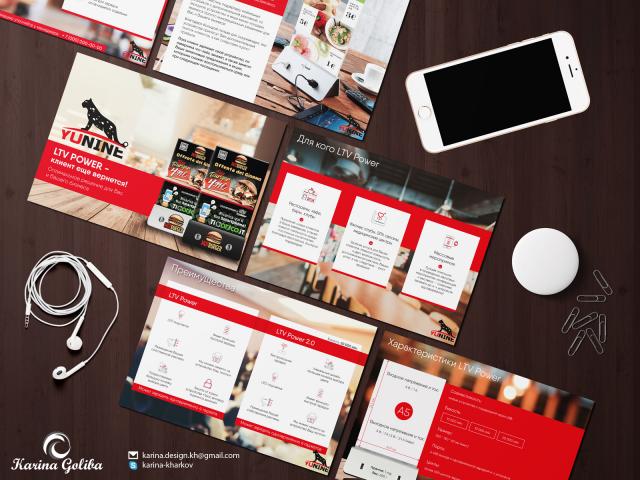 Дизайн презентации «Yunine»