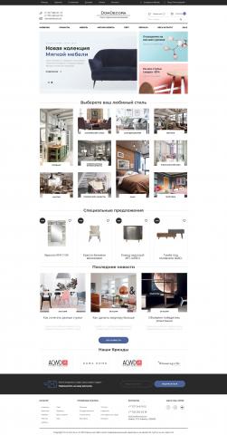 Интернет магазин мебели