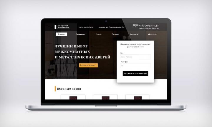 Дизайн главной страницы интернет-магазина дверей