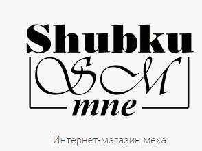 тексты о мехах для сайта Shubkumne