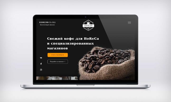 Дизайн главной страницы интернет-магазина свежего кофе