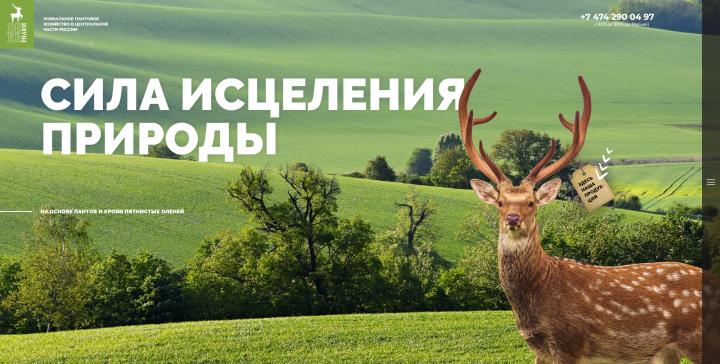 DeerPharm