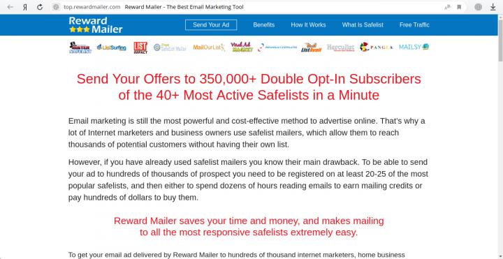 Сайт для заказа email-рассылок