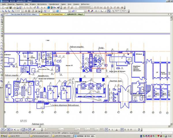 Разработка проектной документации для строительства заводов