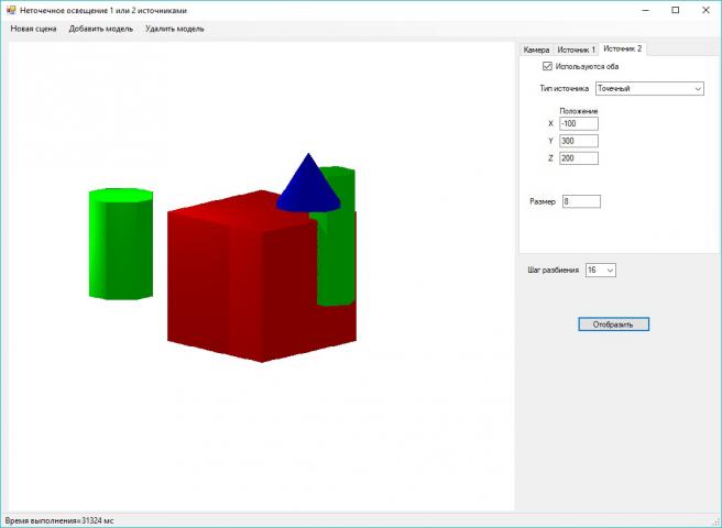 Приложение для графического отображения объектов со взаимными за