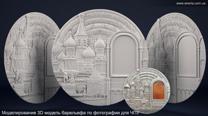 Барельеф монета
