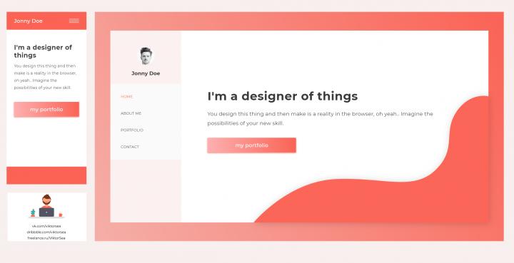 Дизайн сайта-портфолио
