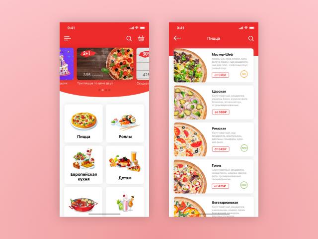 Fidele - концепт мобильного приложения доставки еды