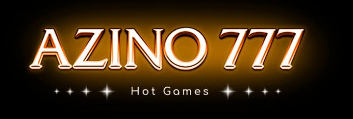официальный сайт azino 2019