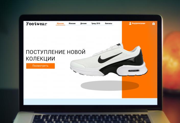 Интернет магазин Кроссовок