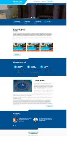 svetozar-stroy.ru