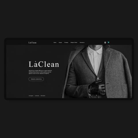 хим. чистка laclean