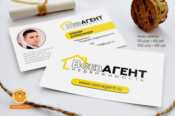 макет визитки + отрисовка логотипа